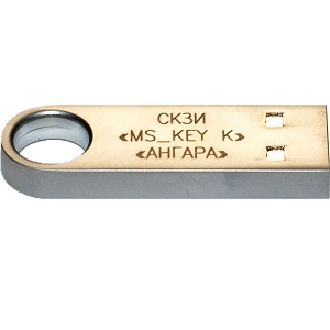 MS_KEY ESMART АНГАРА для ЕГАИС
